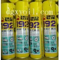 恐龙192喷雾式黄油 耐高温 420ml/瓶