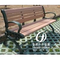 供应新疆公园椅、休闲椅生产厂家